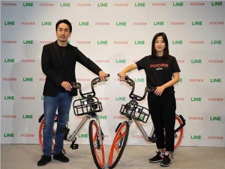 LINE自転車シェアリング