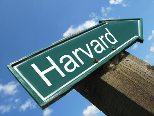 ハーバード