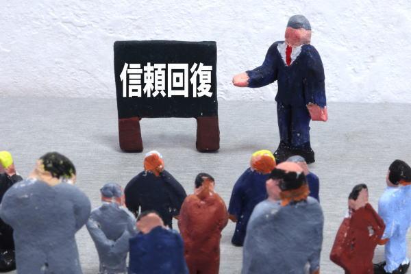 危機発生時の記者会見